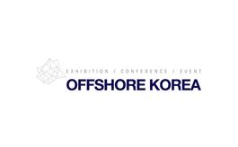 韩国釜山船舶海事展览会Offshore Korea