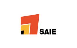 意大利博洛尼亚建筑展览会SAIE