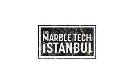 土耳其伊斯坦布尔石材展览会CNR Marble Tech