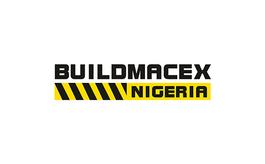 尼日利亚拉各斯建筑工程展览会Buildmacex Nigeria