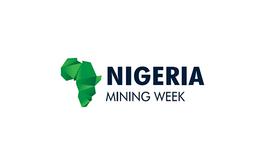 尼日利亞礦業展覽會Nigeria Mining Week
