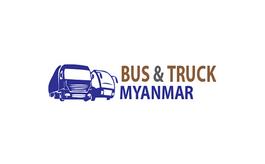 缅甸仰光客车及卡车展览会Myan Bus Truck
