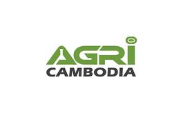 柬埔寨金邊農業展覽會Agri Cambodia
