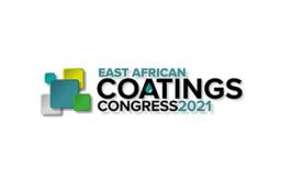 肯尼亚内罗毕涂料展览会Coating East African