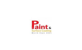 印度孟买表面涂装展览会Paint&Surface Coating World