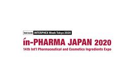 日本化妆品原料展览会IN-PHARMA