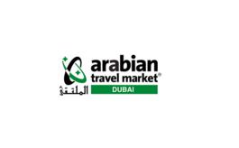 阿联酋迪拜旅游展览会ATM