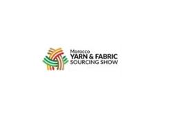 摩洛哥卡薩布蘭卡紗線展覽會Yarn&Fabric