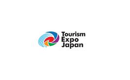 日本旅游展览会Tourism EXPO