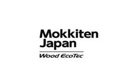 日本名古屋木工機械展覽會Mokkiten