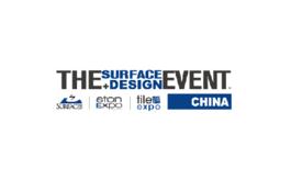 上海國際地面墻面材料鋪裝及設計展覽會