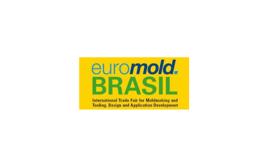 巴西若因维利模具展览会Euromold Brasil