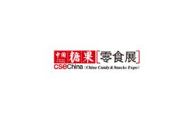 中國糖果零食展覽會秋季CSE