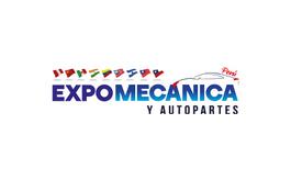 秘魯利馬汽車零配件展覽會ExpoMechanical Autoparts