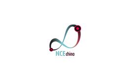 杭州電商新渠道暨網紅選品展覽會
