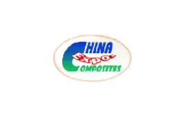 中國上海國際復合材料工業技術展覽會