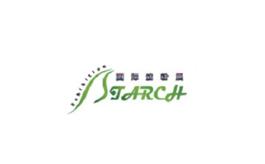 上海國際淀粉及淀粉衍生物展覽會
