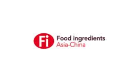 亚洲食品配料中国展Fi Asia-China
