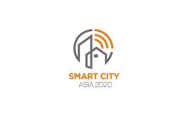 越南胡志明智慧城市展覽會Smart City