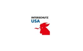 美国费城消防展览会Interschutz USA