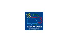 德国杜塞尔多夫房车展览会Caravan Salon
