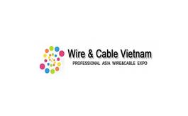 越南电线电缆展览会Wireviet