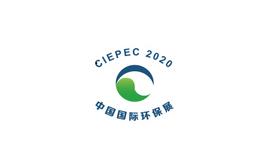 北京国际环保展览会CIEPEC