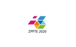 浙江印刷包装技术展览会NPPTE