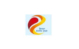 中国(上海)传感器技术与应用展览会Sensor Expo