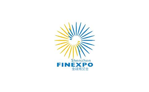 深圳国际金融展览会