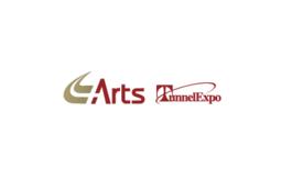 上海国际先进轨道交通技术展览会ARTS