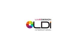 美国拉斯维加斯舞台灯光及音响技术展览会LDI SHOW