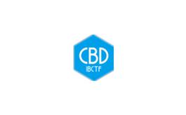 中国(上海)国际建筑贸易展览会CBD(上海建博会)