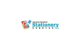 香港文具展览会Stationery