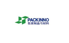 中国(广州)国际包装制品展览会PACKINNO