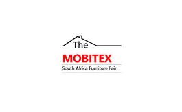 南非约翰内斯堡家具展览会MOBITEX AFRICA