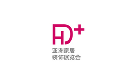 亚洲家纺布艺及家居装饰展览会HD Asia