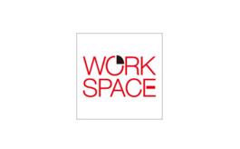 上海国际办公空间及管理设施展览会WORKSPACE