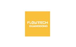 广东国际泵管阀展览会FlowTech China