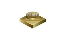 中国机床展览会CIMT