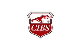 上海国际船艇及其技术设备展览会CIBS