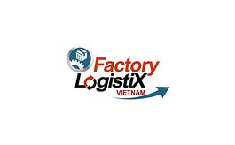 越南河物流与仓储展览会