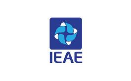 广州国际电子及电器博览会IEAE