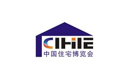中国(广州)集成住宅产业博览会