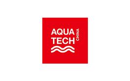 上海水处理展览会AQUATECH CHINA