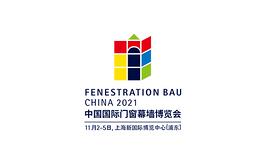 中国(上海)国际门窗幕墙展览会FBC