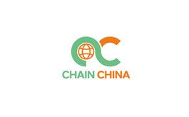 上海国际轻餐饮连锁加盟展览会