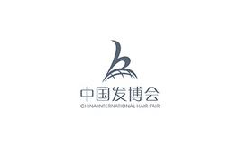 中国(广州)美发用品博览会CIHF(中国发博会)