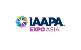 亚洲国际主题公园及游乐设备展览会IAAPA