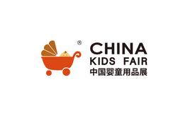 中国(上海)国际婴童用品展览会CKE